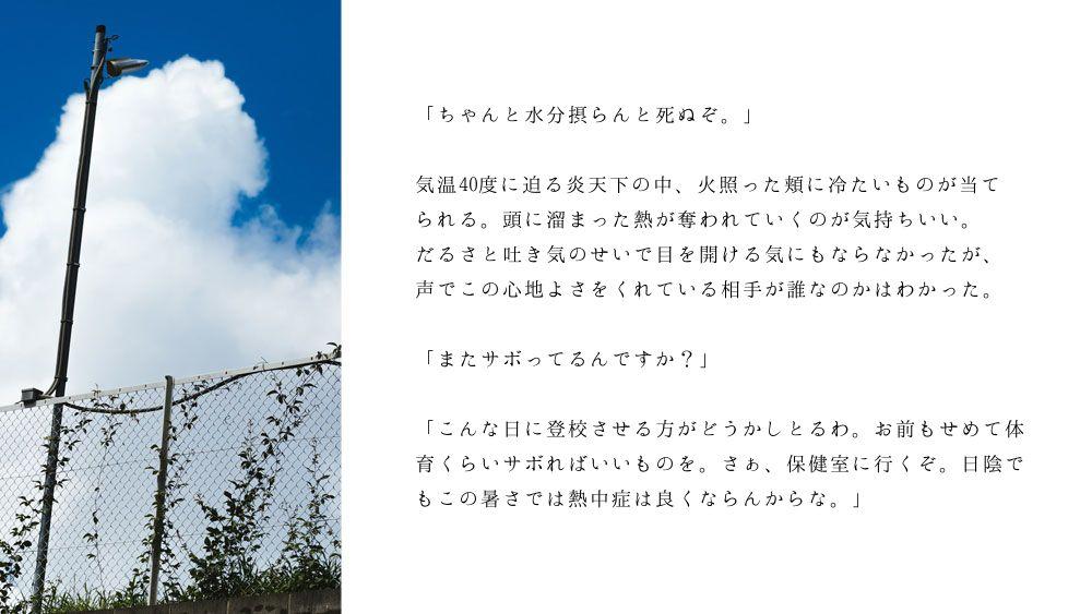 ノブ沖ss桜のリング1-1