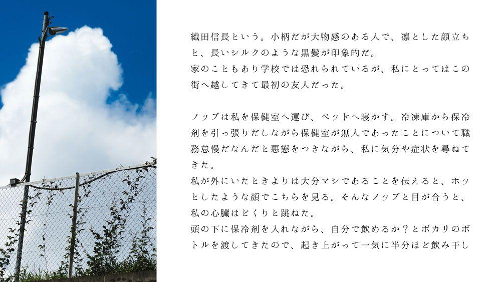 ノブ沖ss桜のリング1-3