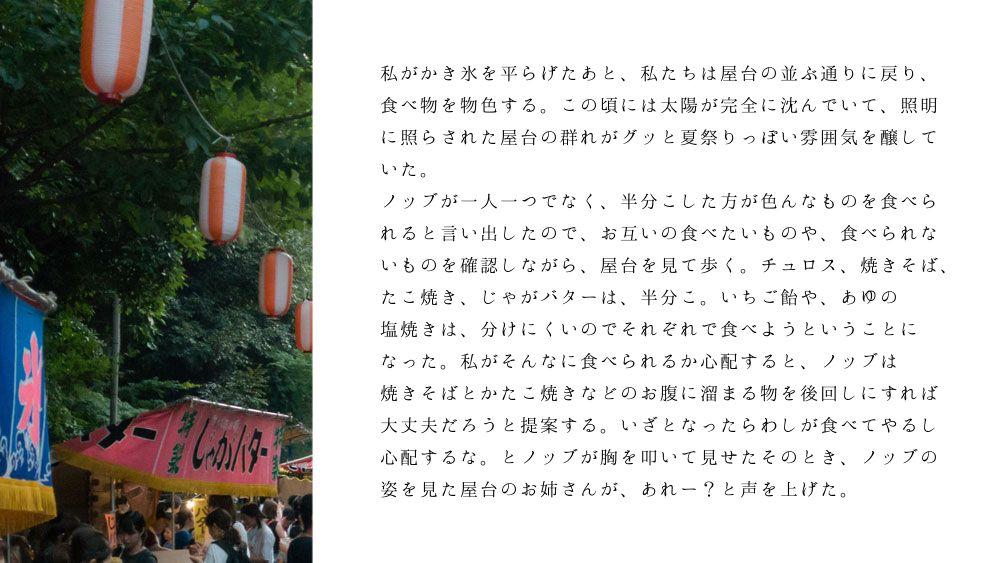 ノブ沖ss桜のリング5-3