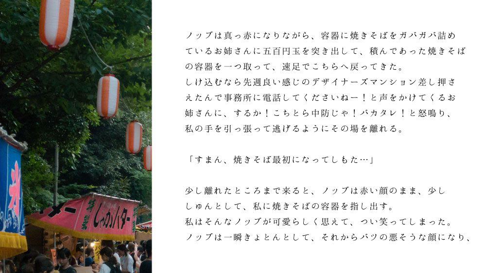 ノブ沖ss桜のリング5-5