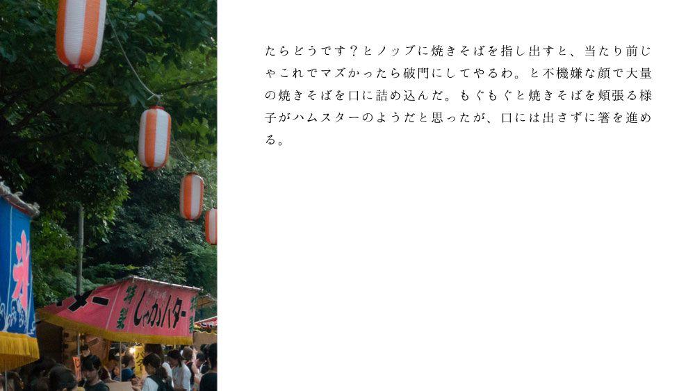 ノブ沖ss桜のリング5-7