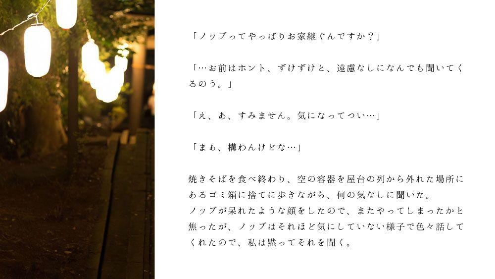 ノブ沖ss桜のリング5-8