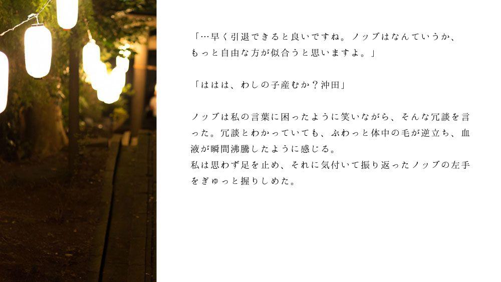 ノブ沖ss桜のリング5-10