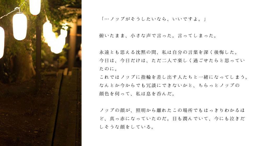 ノブ沖ss桜のリング6-1