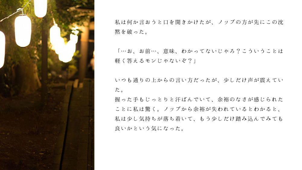 ノブ沖ss桜のリング6-2