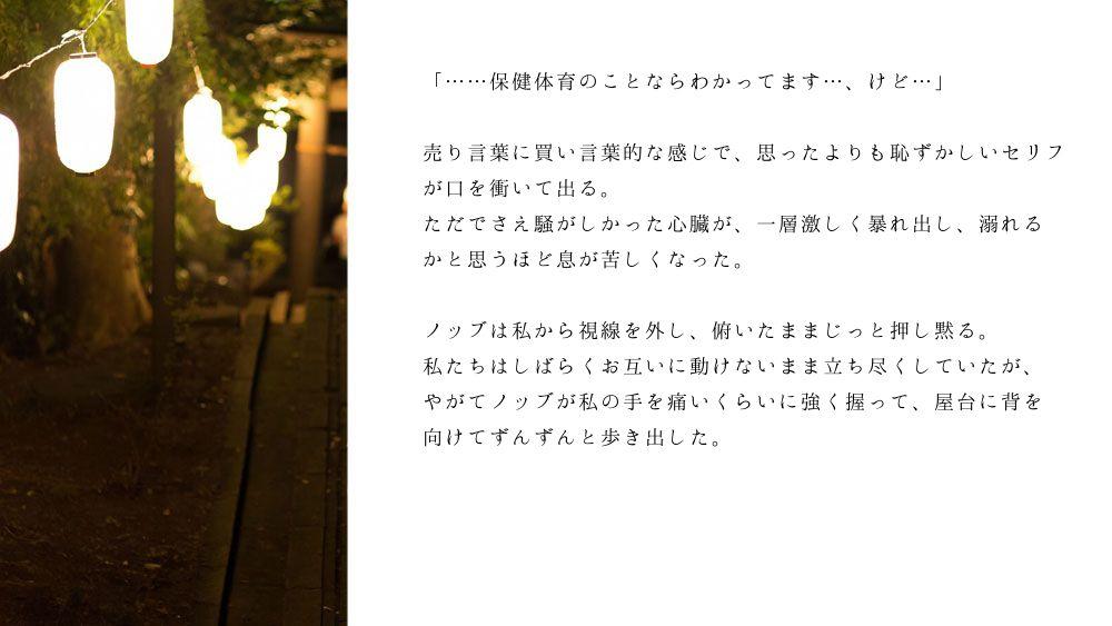 ノブ沖ss桜のリング6-3