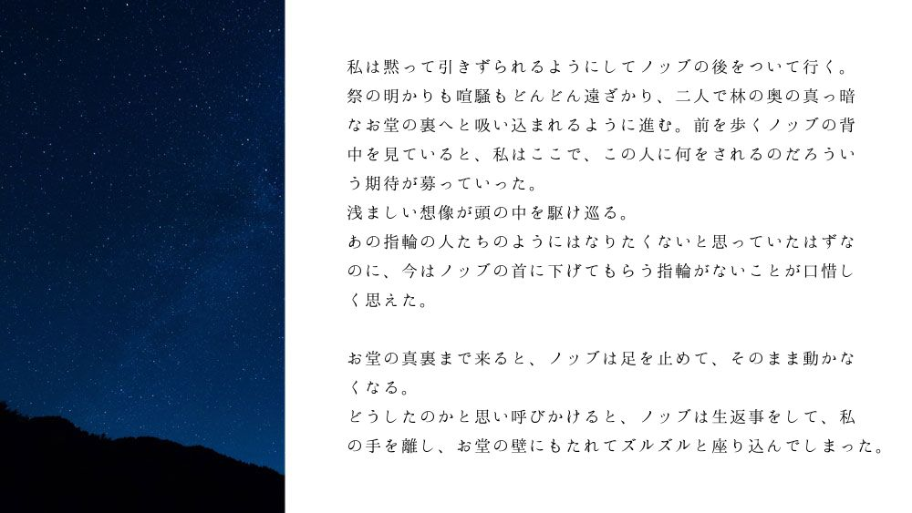 ノブ沖ss桜のリング6-4