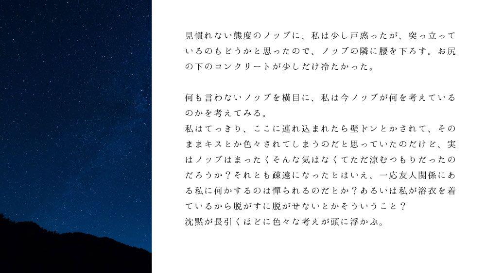 ノブ沖ss桜のリング6-5