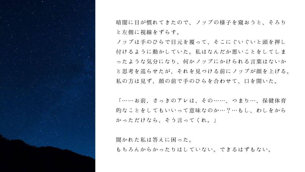 ノブ沖ss桜のリング6-6