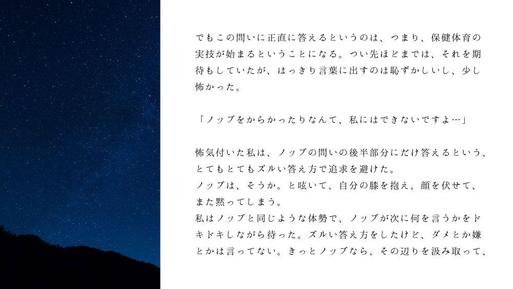 ノブ沖ss桜のリング6-7