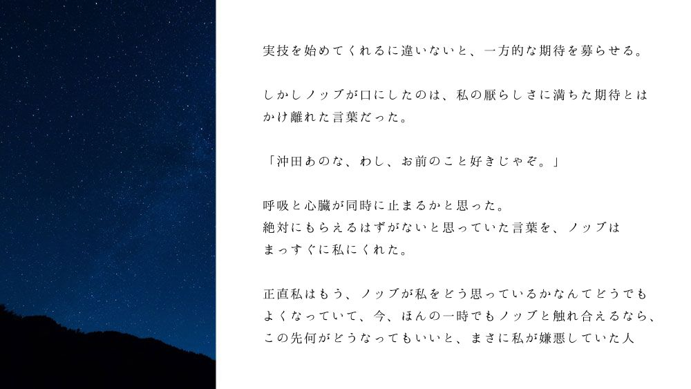ノブ沖ss桜のリング6-8