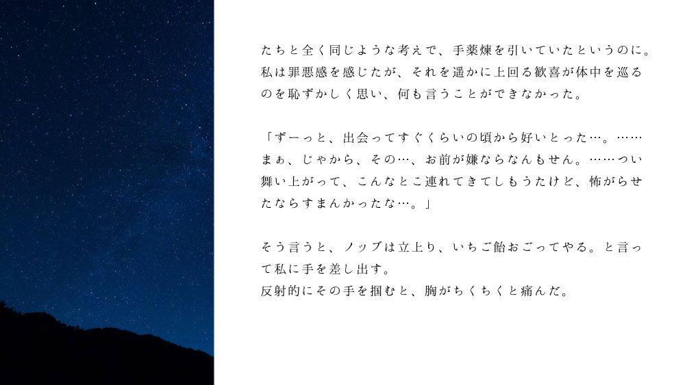 ノブ沖ss桜のリング6-9