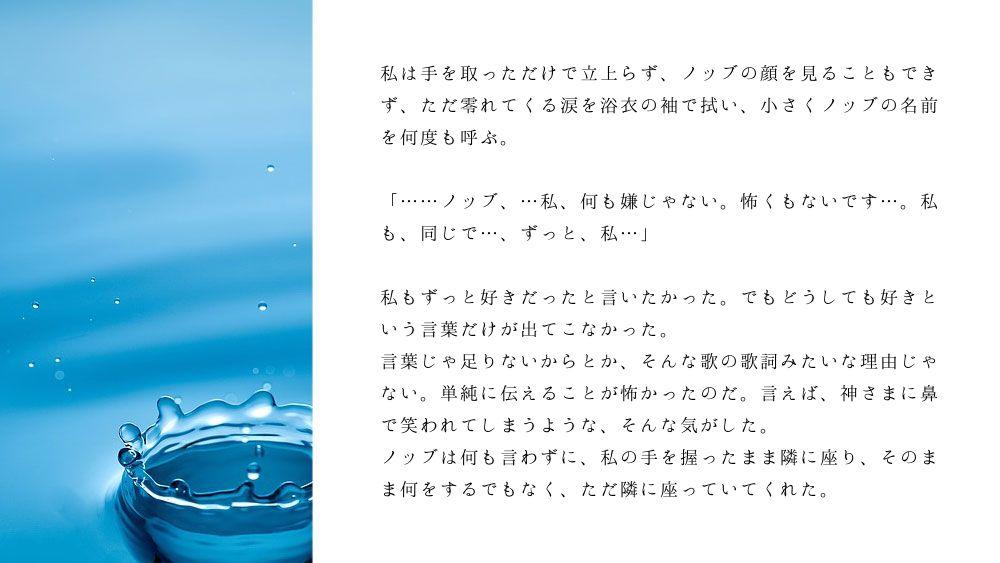 ノブ沖ss桜のリング7-1