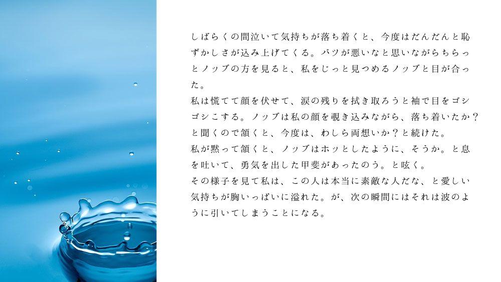 ノブ沖ss桜のリング7-2