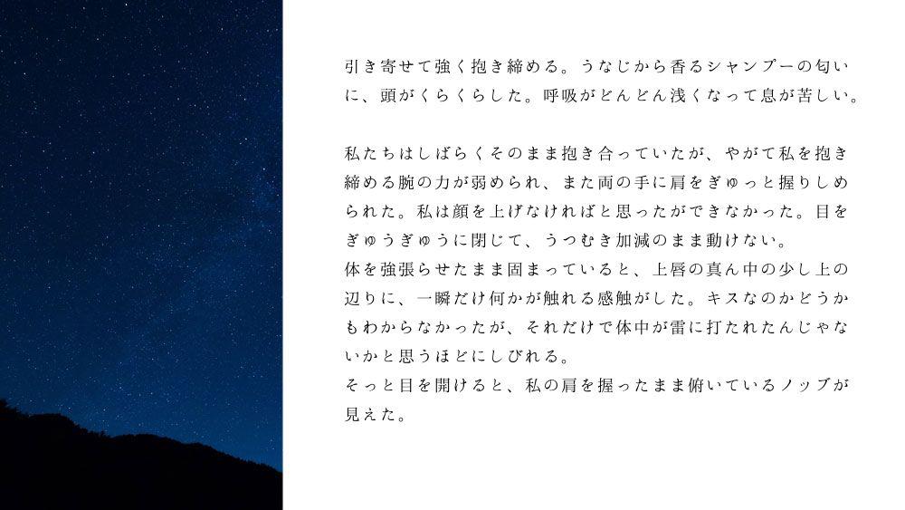 ノブ沖ss桜のリング7-6