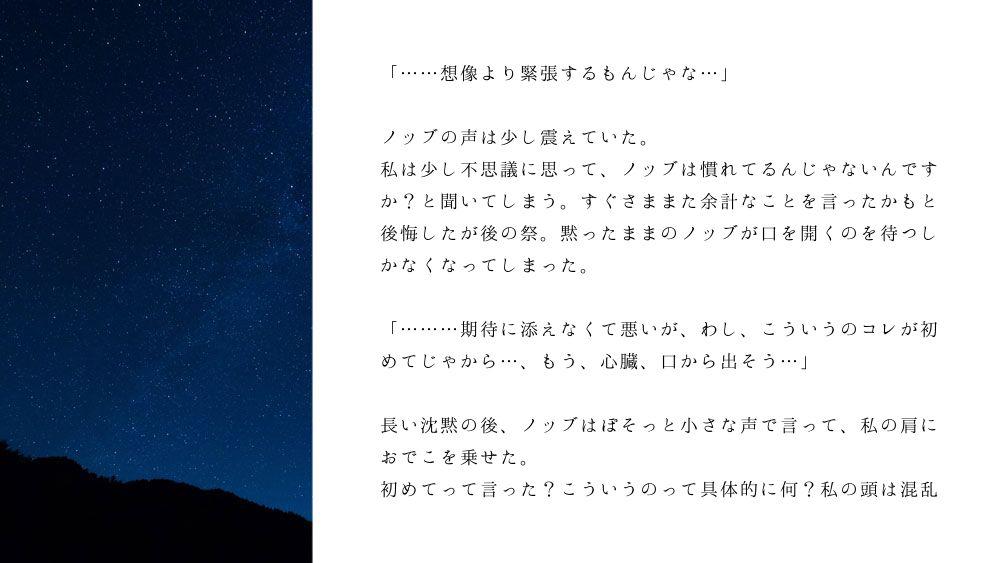 ノブ沖ss桜のリング7-7