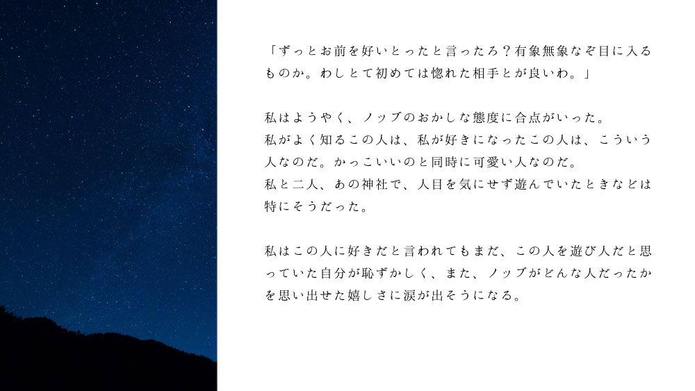 ノブ沖ss桜のリング7-9