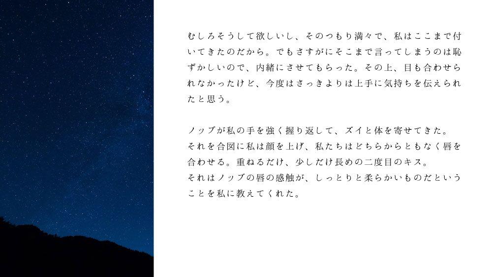 ノブ沖ss桜のリング7-11