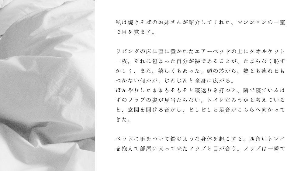ノブ沖ss桜のリング8ー1