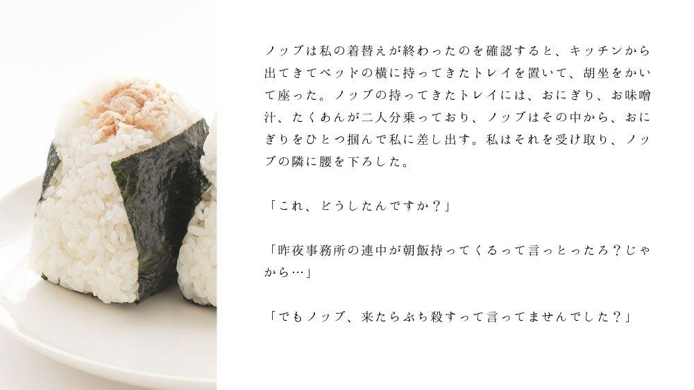 ノブ沖ss桜のリング8ー3