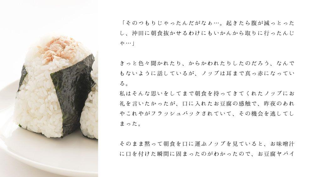 ノブ沖ss桜のリング8ー4
