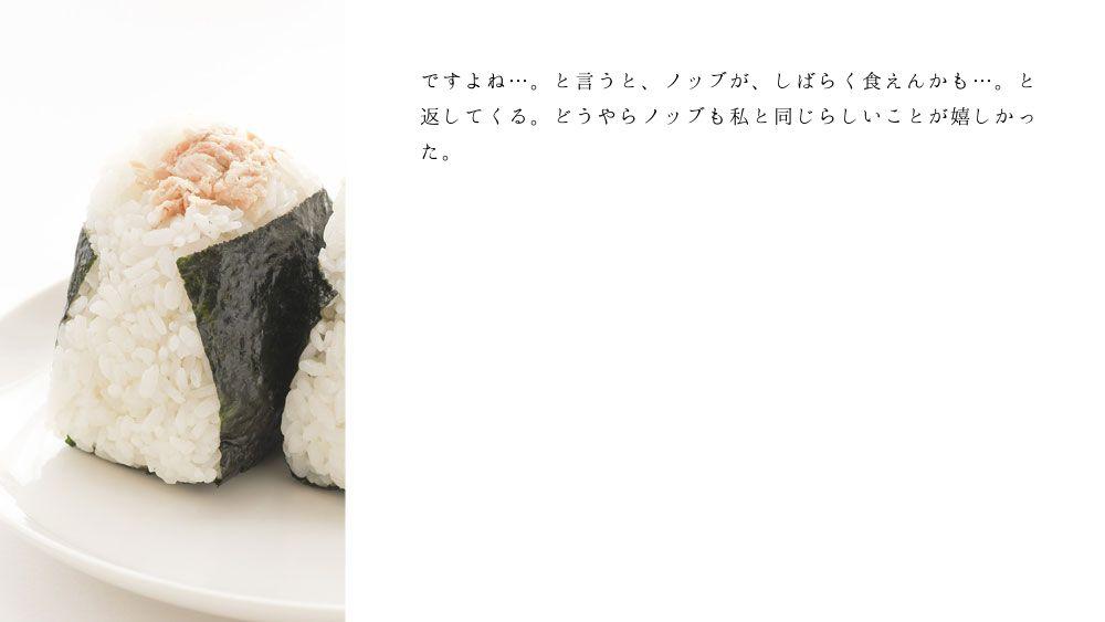 ノブ沖ss桜のリング8ー5