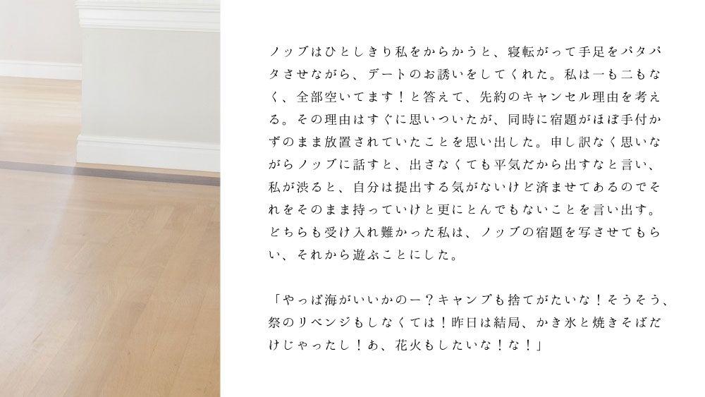 ノブ沖ss桜のリング8ー10