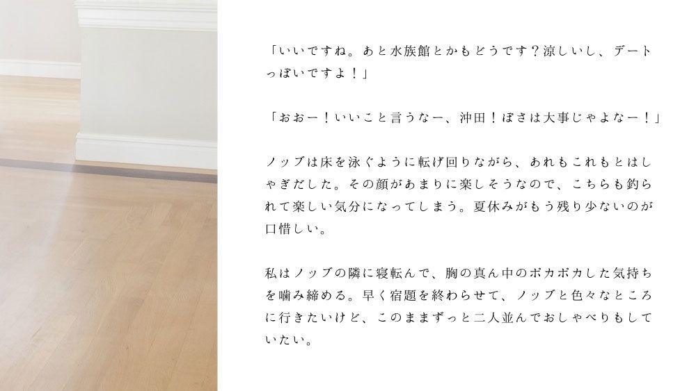 ノブ沖ss桜のリング8ー11