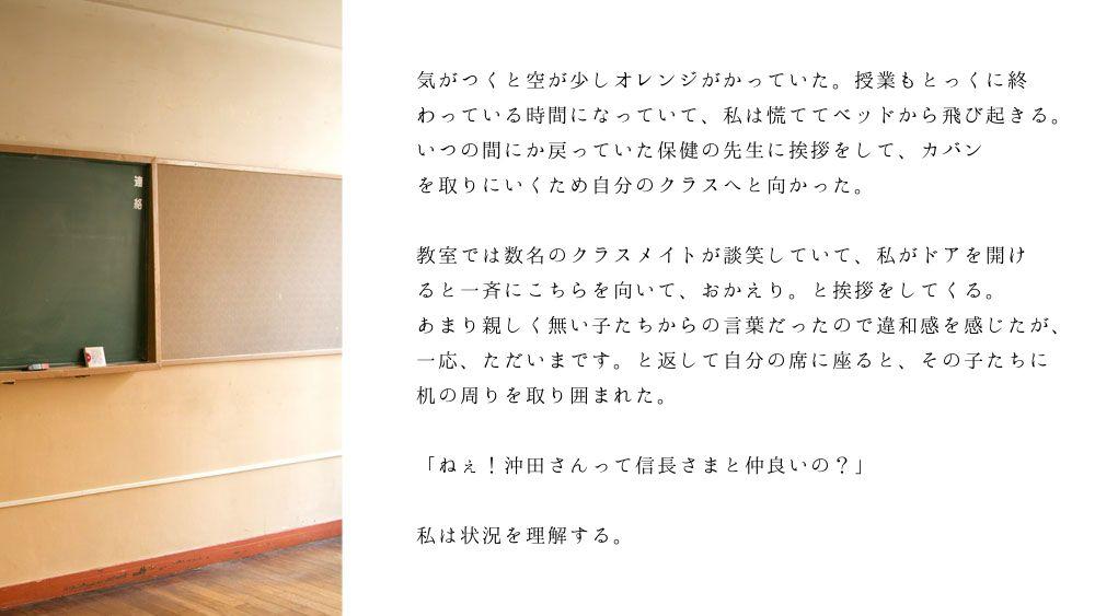 ノブ沖ss桜のリング1-7