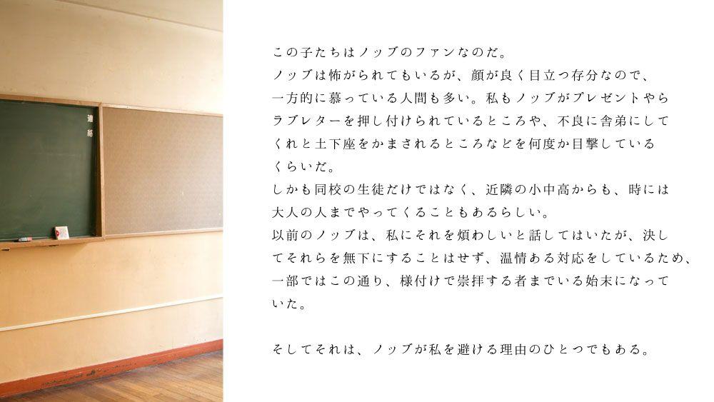 ノブ沖ss桜のリング1-8