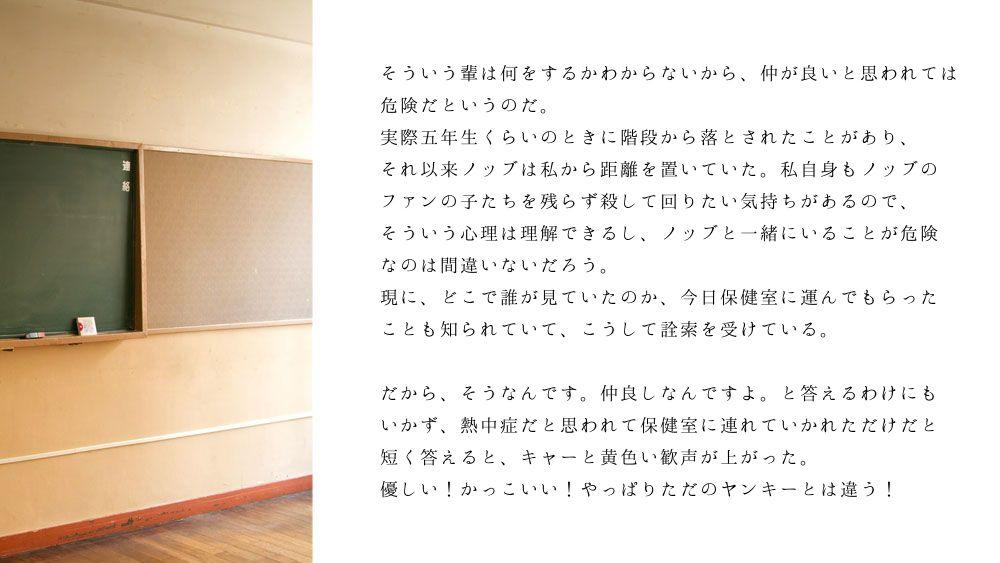 ノブ沖ss桜のリング1-9