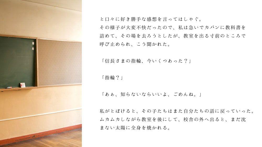 ノブ沖ss桜のリング1-10