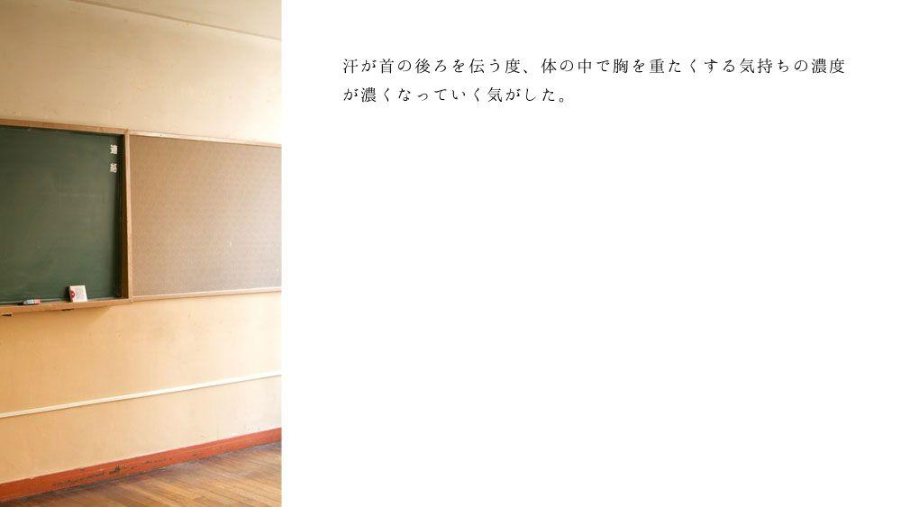 ノブ沖ss桜のリング1-11