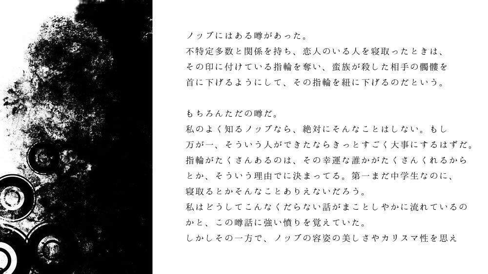 ノブ沖ss桜のリング2-1