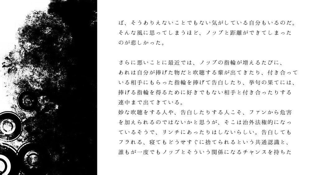 ノブ沖ss桜のリング2-2