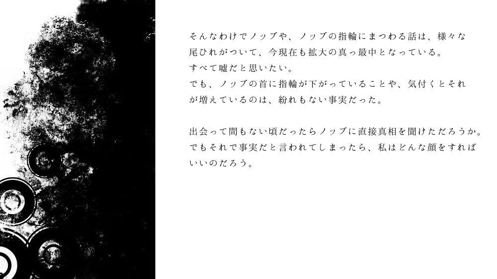 ノブ沖ss桜のリング2-4