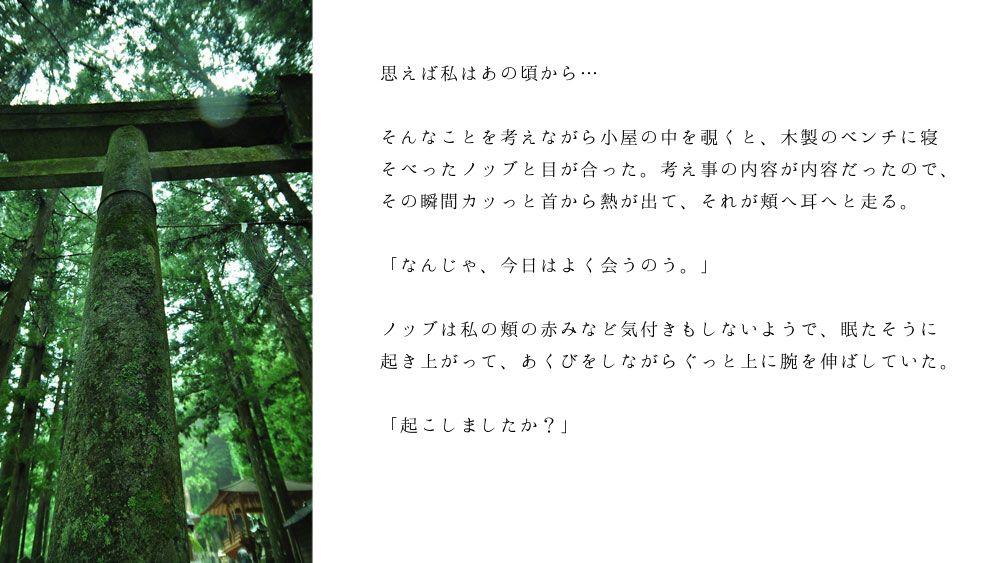 ノブ沖ss桜のリング2-7