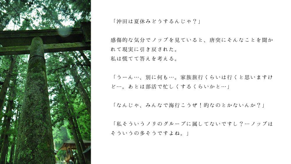 ノブ沖ss桜のリング3-1
