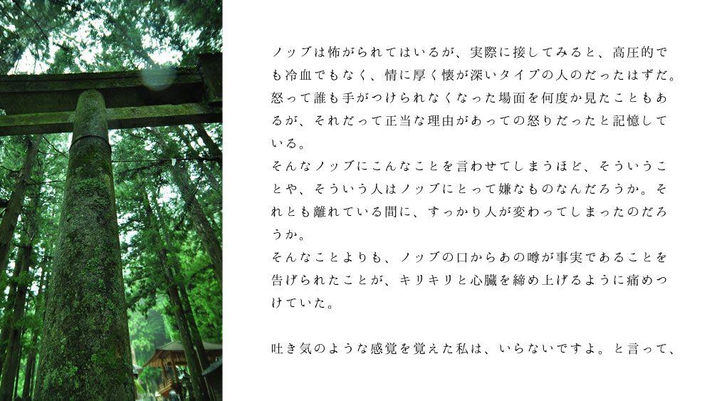 ノブ沖ss桜のリング3-4