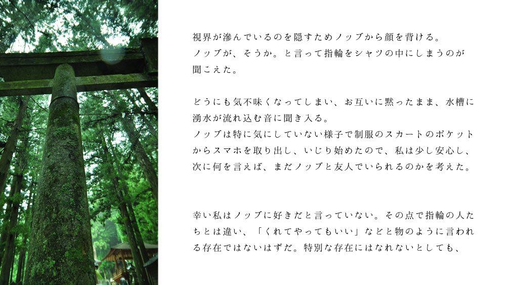 ノブ沖ss桜のリング3-5
