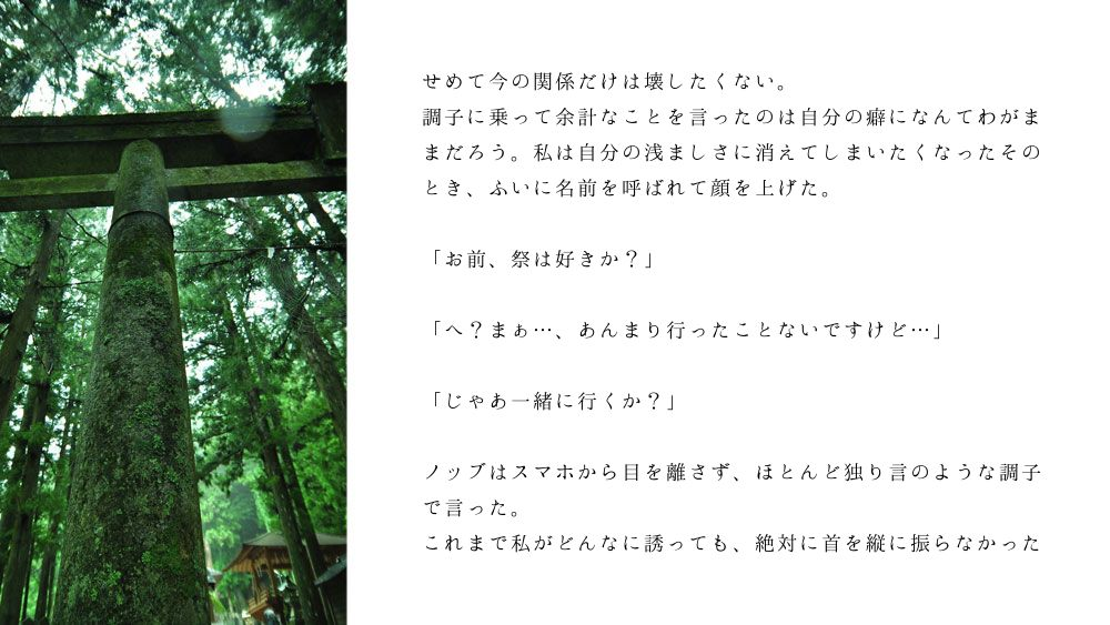 ノブ沖ss桜のリング3-6
