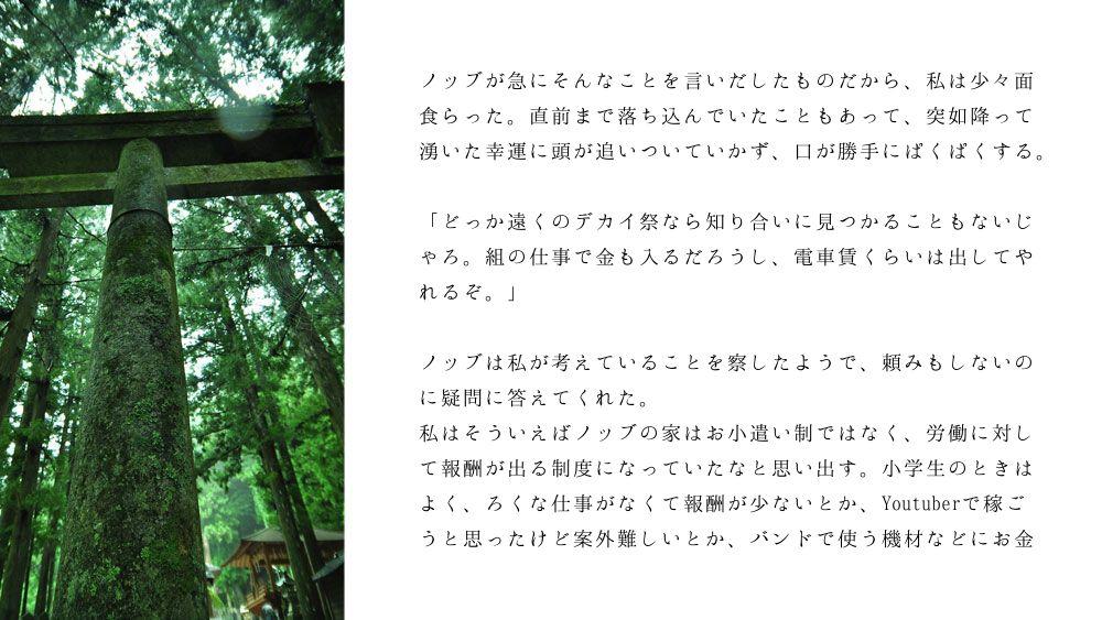 ノブ沖ss桜のリング3-7