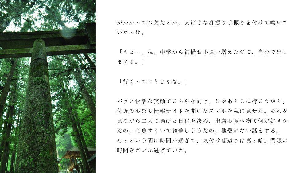 ノブ沖ss桜のリング3-8