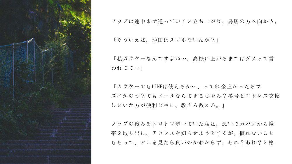 ノブ沖ss桜のリング3-9