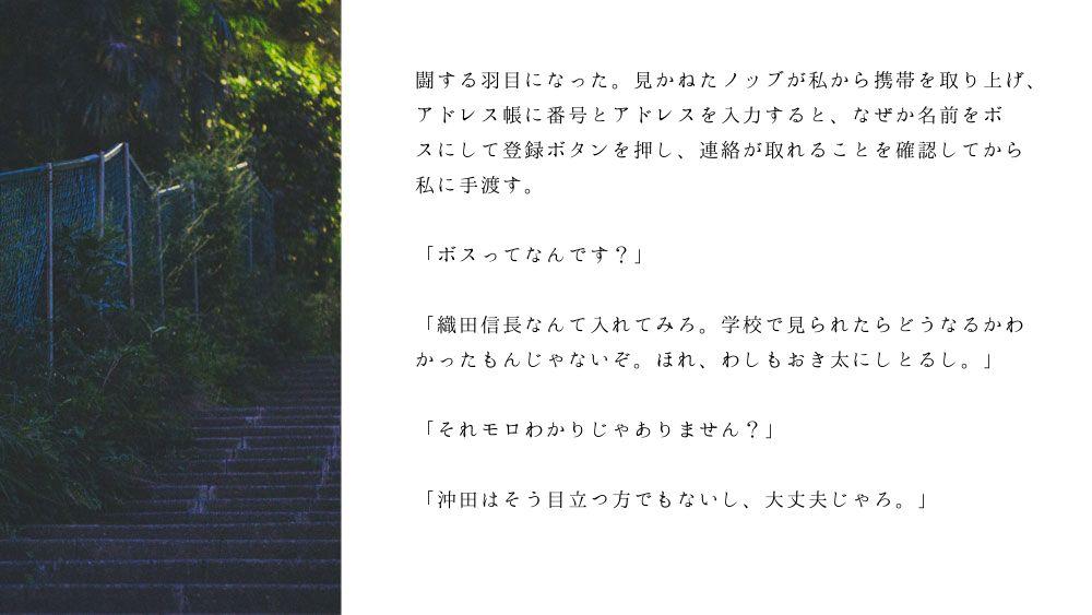 ノブ沖ss桜のリング3-10
