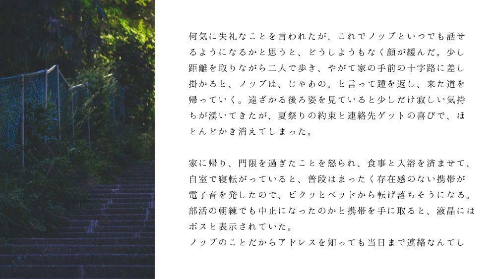 ノブ沖ss桜のリング3-11