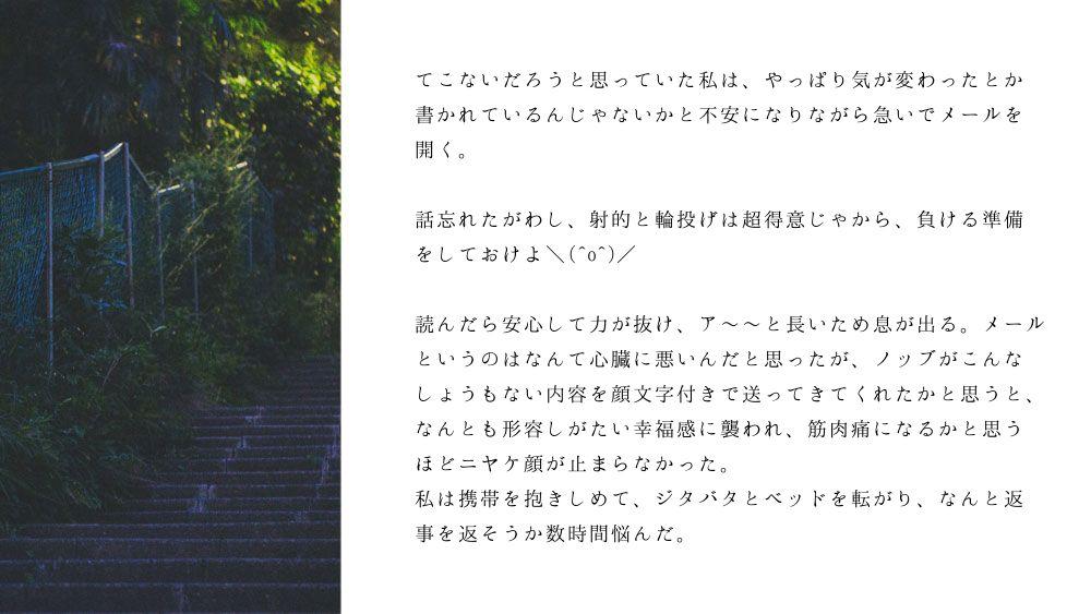 ノブ沖ss桜のリング3-12