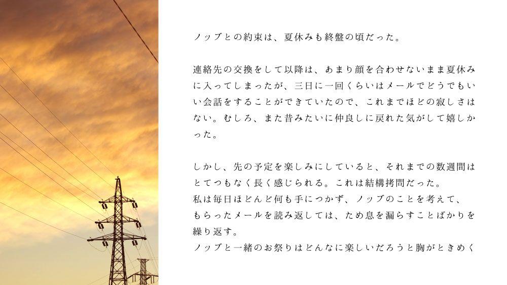ノブ沖ss桜のリング4-1