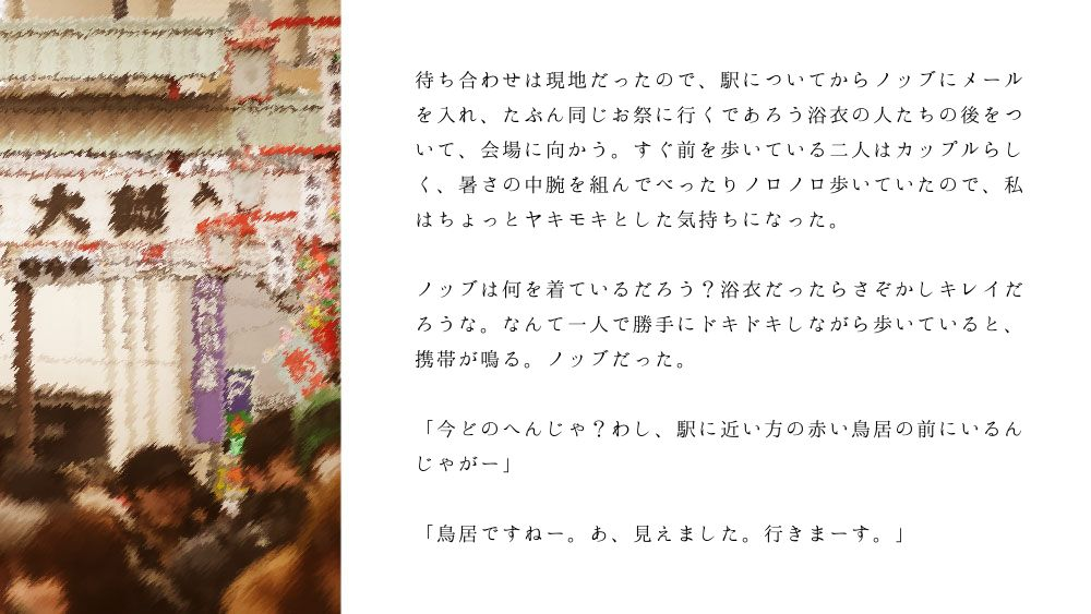 ノブ沖ss桜のリング4-4