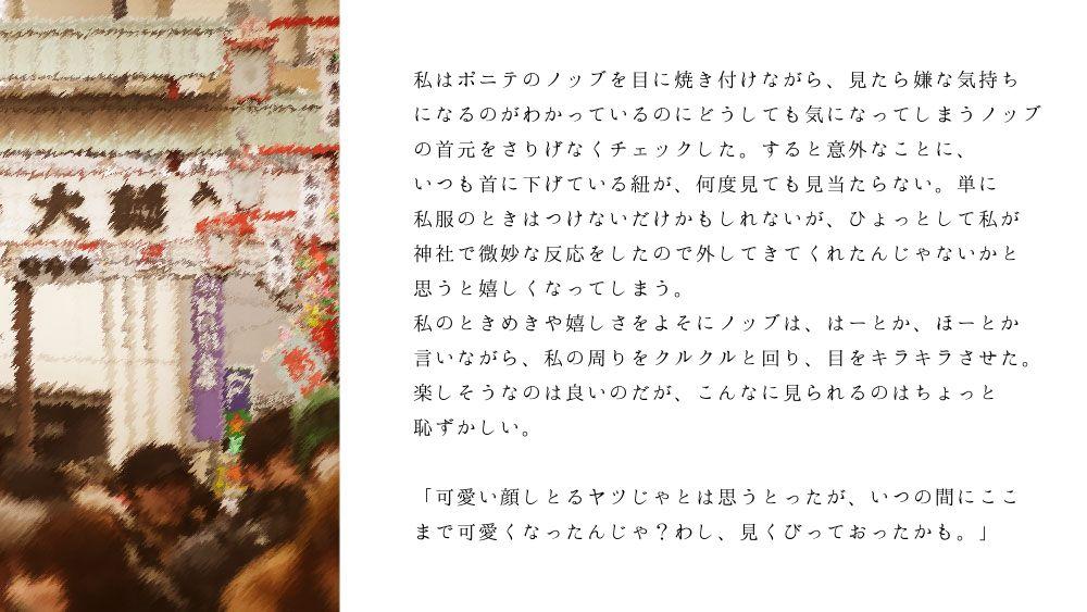 ノブ沖ss桜のリング4-6